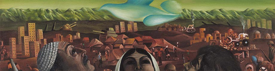 Sliman Mansour, Perseveranza e speranza, 1976, Doha (Qatar), Mathaf - Museo arabo di arte moderna.
