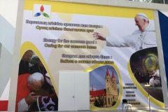 Expo 2017 Astana, Kazakistan. Padiglione della Santa Sede, esterno