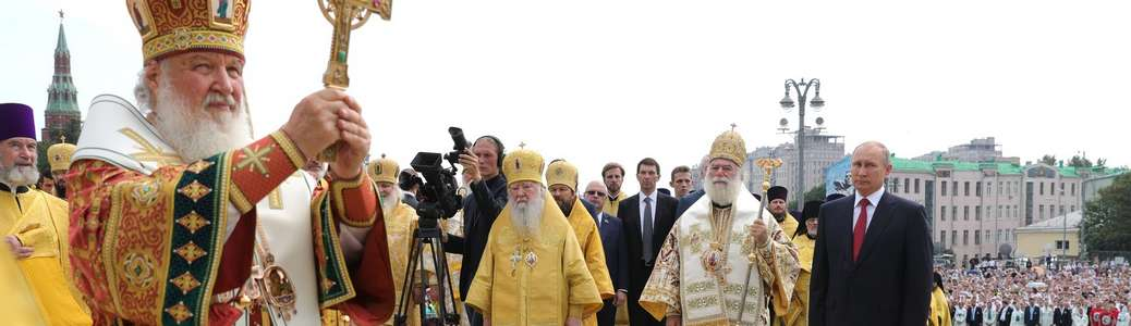 Battesimo della Rus, Vladimir Putin, patriarca Kirill, Mosca