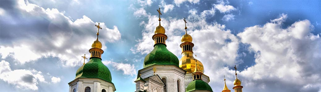 Cattedrale di Santa Sofia, Kiev.