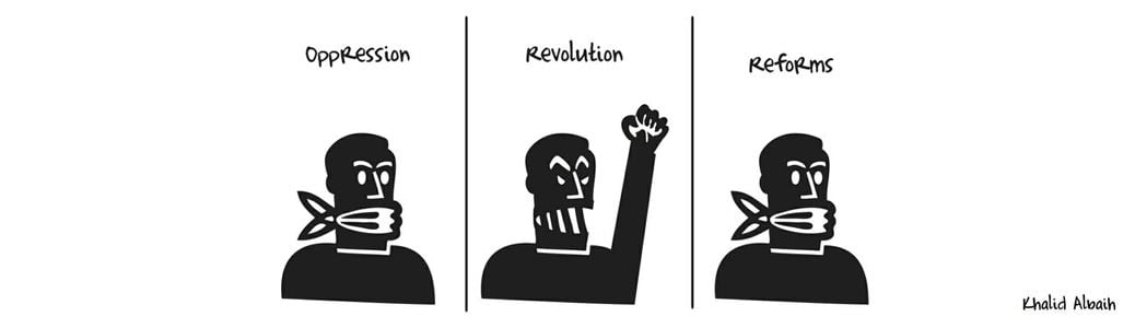 Vignetta di Khalid Albaih.