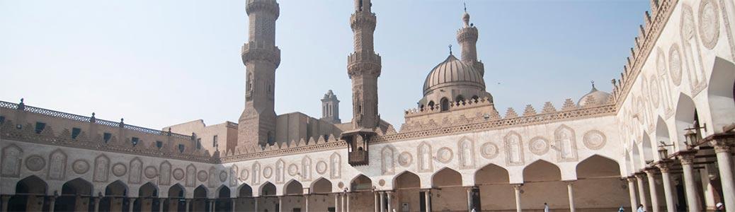 Egitto, Università di Al-Azhar.