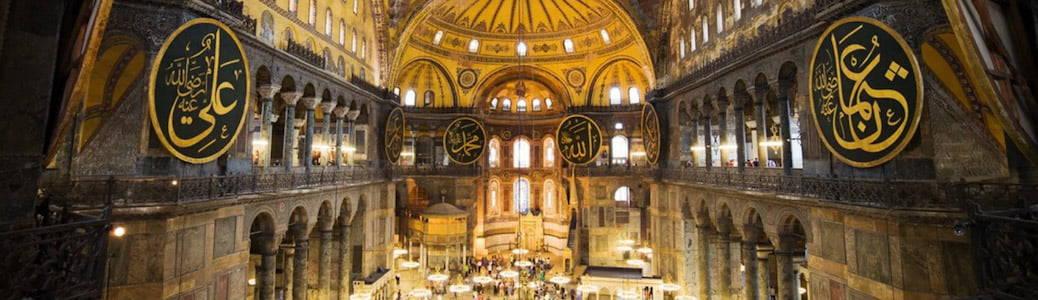 Santa Sofia, Turchia, Erdogan, moschea